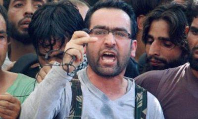 Hizbul terrorist