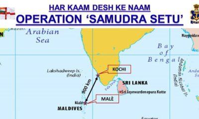 Samudra Setu