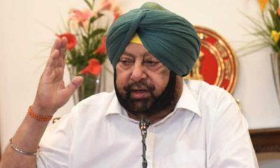 CM Captain Amarinder Singh.