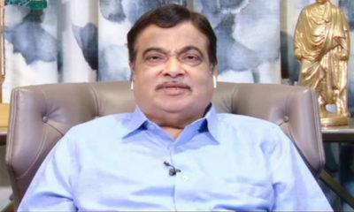 Union minister Nitin Gadkari