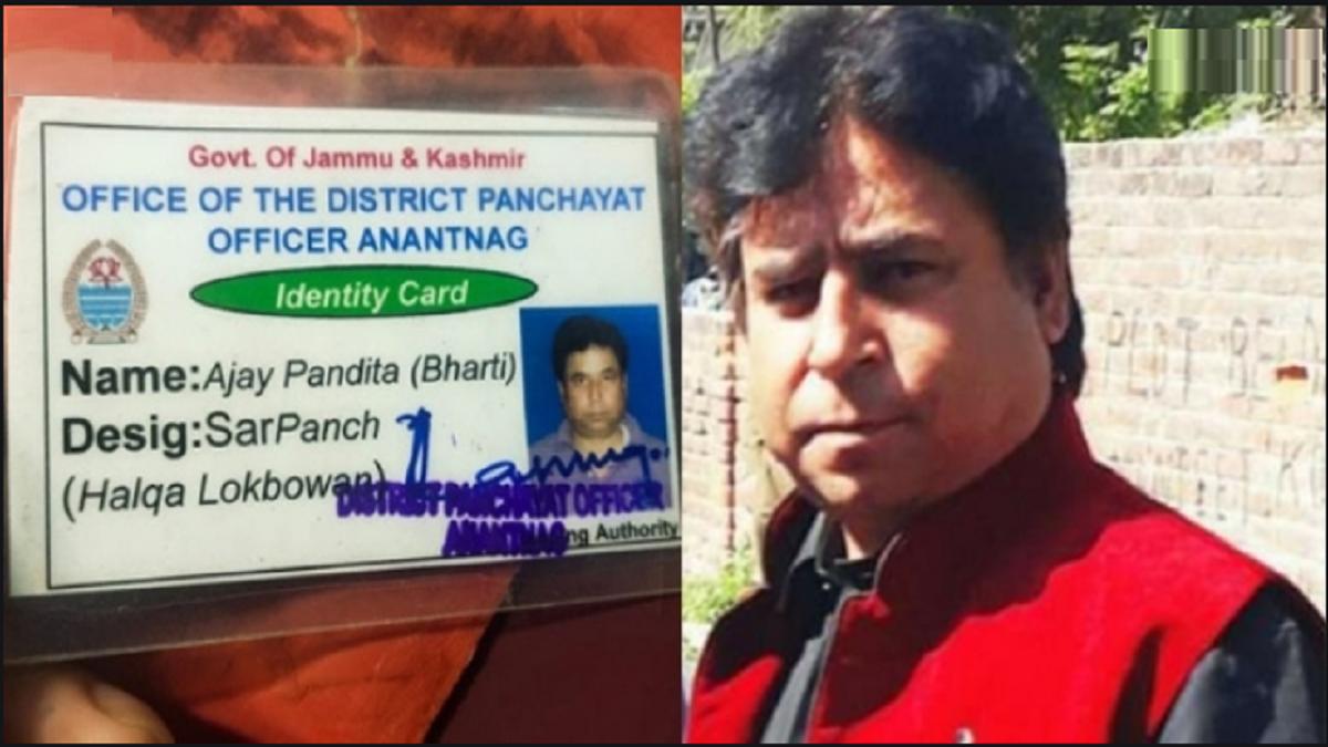 Sarpanch Ajay Pandita was shot dead by terrorists on 8 June.