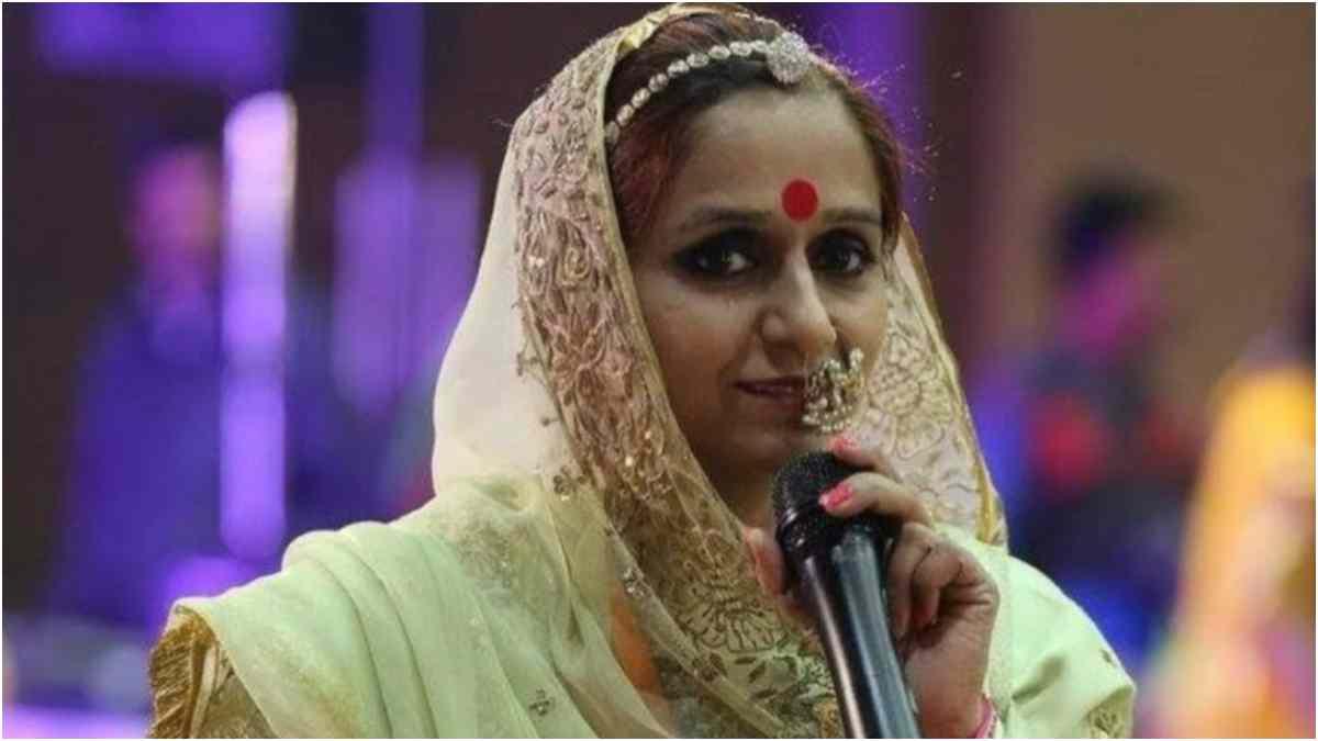 Tripti Singh Daudsar