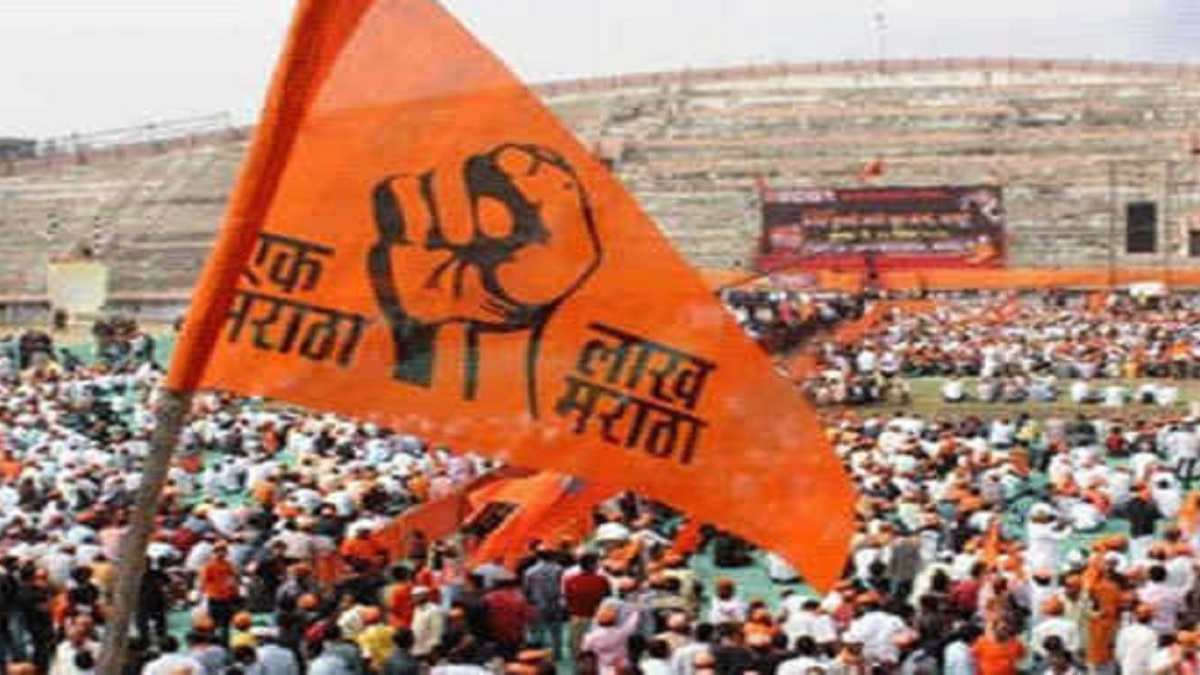 Maratha reservation: Would it be another Indra Sawhney case? - The Daily  Guardian