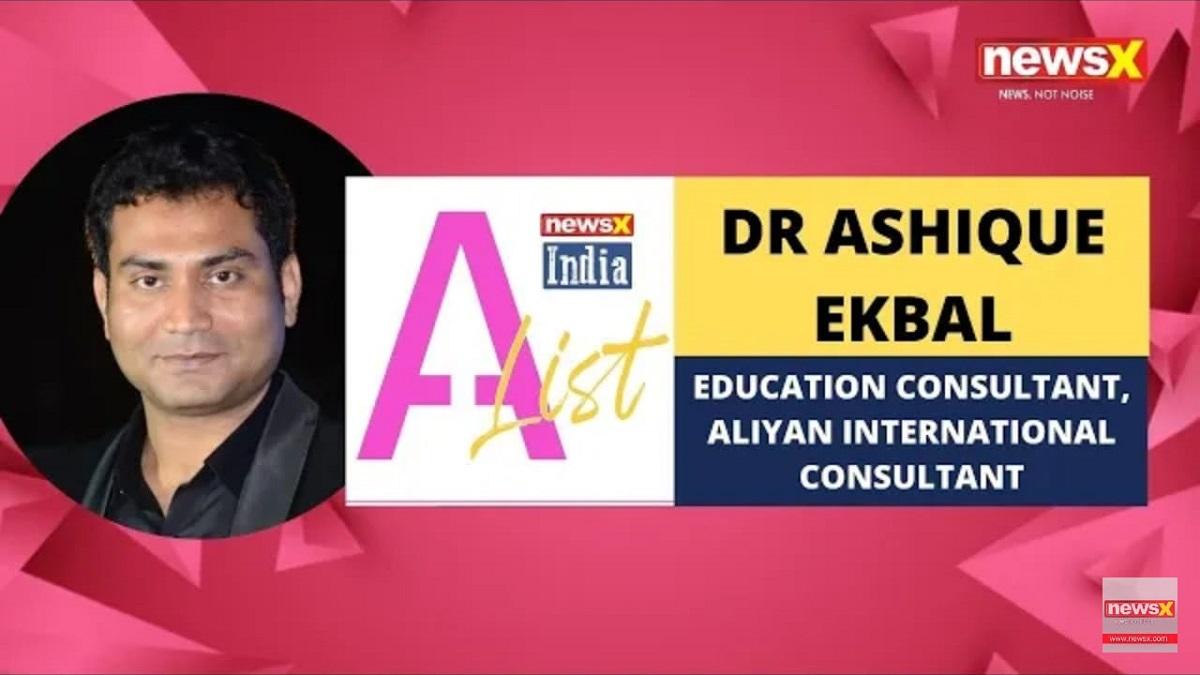 Dr Ashique Ekbal