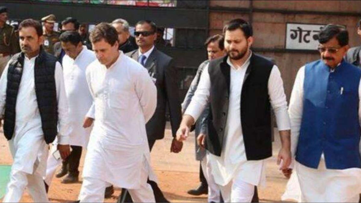 Former Congress president Rahul Gandhi and RJD leader Tejashwi Yadav.