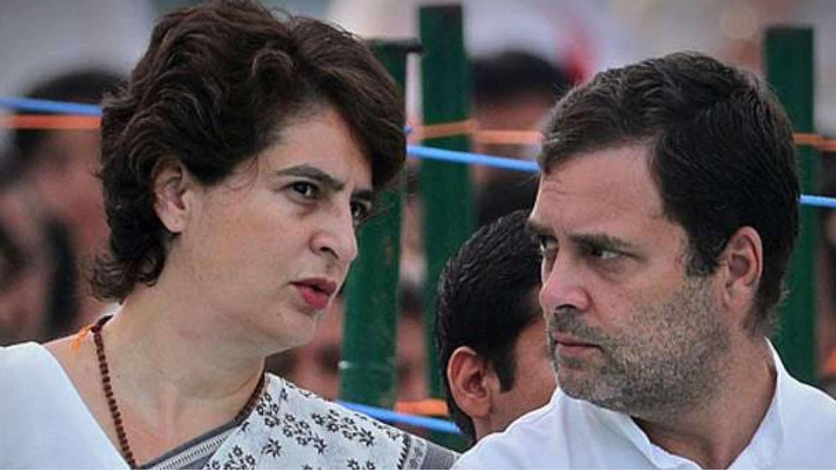 Rahul Gandhi, Priyanka Gandhi Vadra